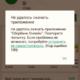 Google Play Market код ошибки 190 – как исправить