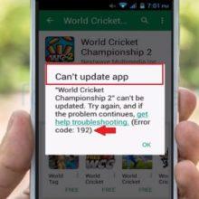 Код ошибка 192 Google Play Market при скачивании. Как исправить?
