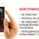 IPhone Touch болячка Айфон Тач – что это такое и как это лечить