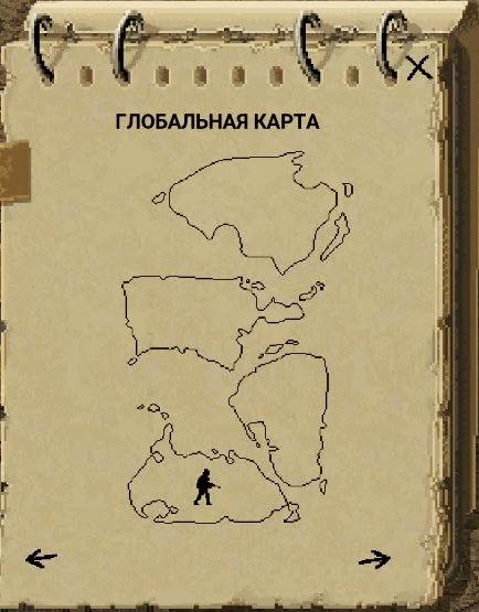 Mini Day z карта, глобальная карта