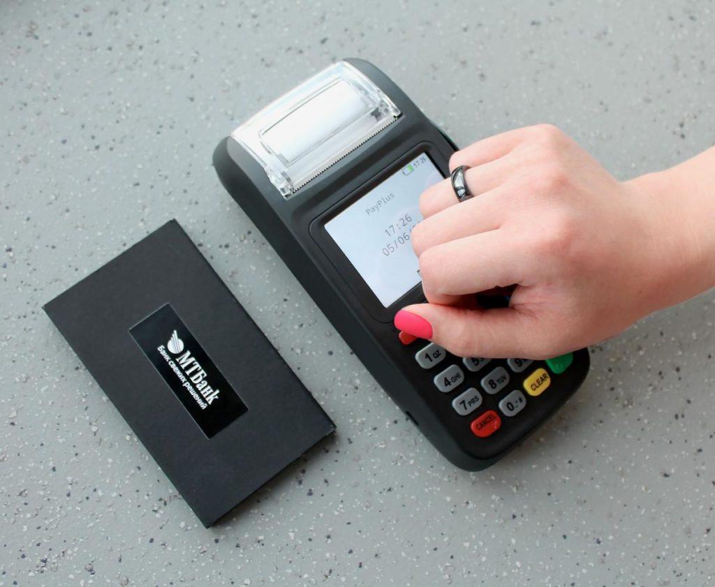 Кольцо мтбанка для бесконтактной оплаты товаров в магазине